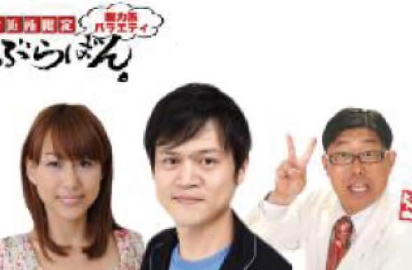 姫路ケーブルテレビ ぶらばん。